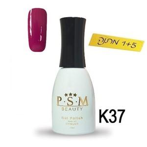 לק ג'ל P.S.M Beauty גוון - K37