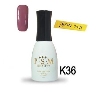 לק ג'ל P.S.M Beauty גוון - K36