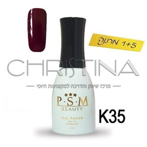 לק ג'ל P.S.M Beauty גוון - K35