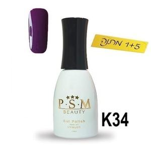 לק ג'ל P.S.M Beauty גוון - K34