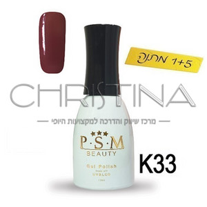 לק ג'ל P.S.M Beauty גוון - K33