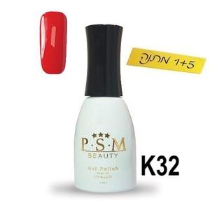 לק ג'ל P.S.M Beauty גוון - K32