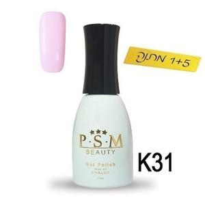 לק ג'ל P.S.M Beauty גוון - K31