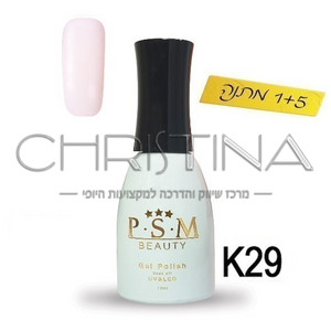 לק ג'ל P.S.M Beauty גוון - K29