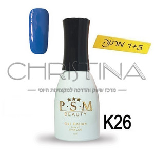 לק ג'ל P.S.M Beauty גוון - K26