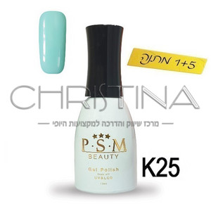 לק ג'ל P.S.M Beauty גוון - K25