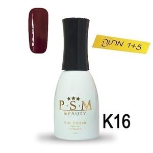 לק ג'ל P.S.M Beauty גוון - K16