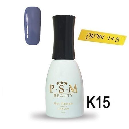 לק ג'ל P.S.M Beauty גוון - K15