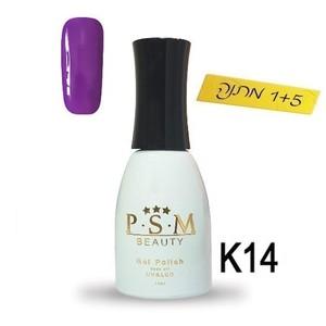 לק ג'ל P.S.M Beauty גוון - K14
