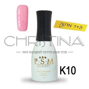 לק ג'ל P.S.M Beauty גוון - K10