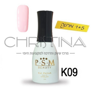 לק ג'ל P.S.M Beauty גוון - K09