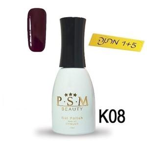 לק ג'ל P.S.M Beauty גוון - K08
