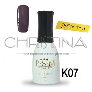 לק ג'ל P.S.M Beauty גוון - K07