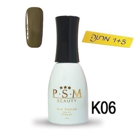 לק ג'ל P.S.M Beauty גוון - K06