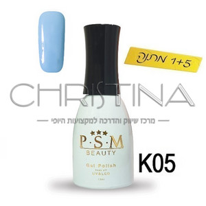 לק ג'ל P.S.M Beauty גוון - K05