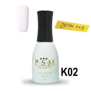 לק ג'ל P.S.M Beauty גוון - K02