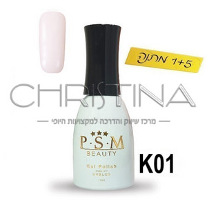 לק ג'ל P.S.M Beauty גוון - K01