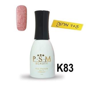 לק ג'ל P.S.M Beauty גוון - K83