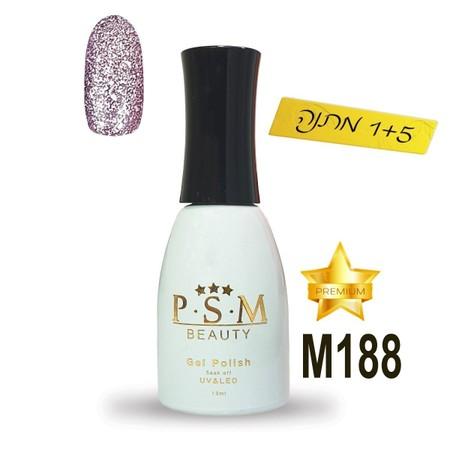 לק ג'ל פרימיום P.S.M Beauty גוון - M188
