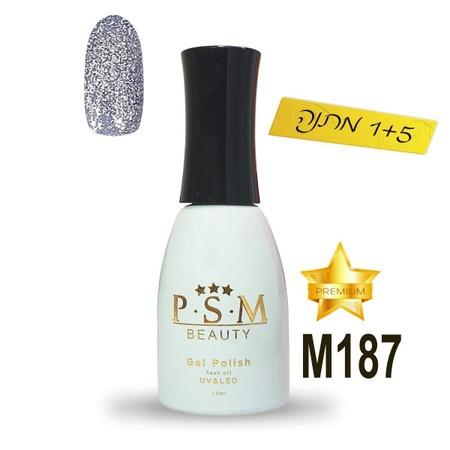 לק ג'ל פרימיום P.S.M Beauty גוון - M187
