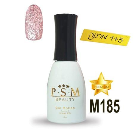 לק ג'ל פרימיום P.S.M Beauty גוון - M185