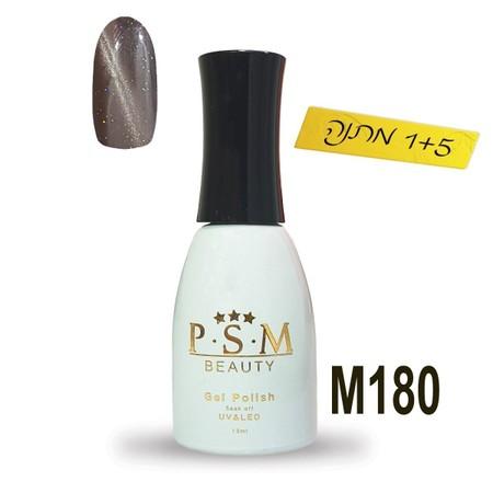 לק ג'ל P.S.M Beauty גוון - M180