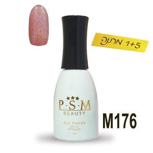 לק ג'ל P.S.M Beauty גוון - M176