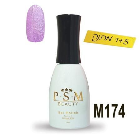 לק ג'ל P.S.M Beauty גוון - M174