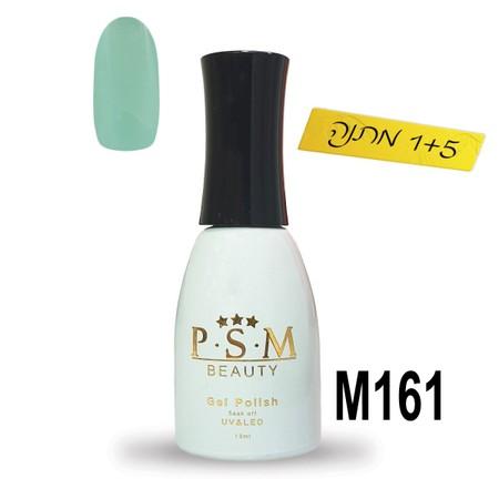 לק ג'ל P.S.M Beauty גוון - M161
