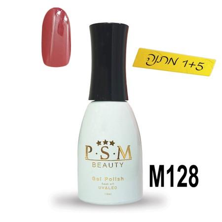 לק ג'ל P.S.M Beauty גוון - M128