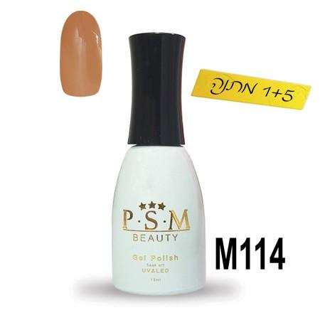 לק ג'ל P.S.M Beauty גוון - M114
