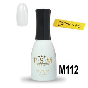 לק ג'ל P.S.M Beauty גוון - M112