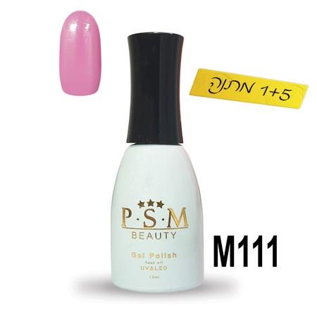 לק ג'ל P.S.M Beauty גוון - M111
