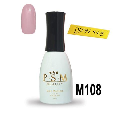 לק ג'ל P.S.M Beauty גוון - M108