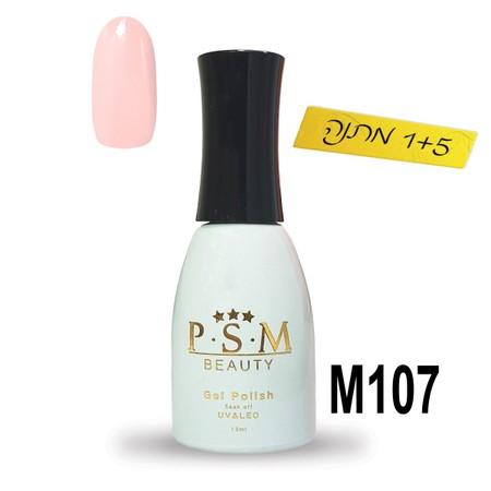 לק ג'ל P.S.M Beauty גוון - M107