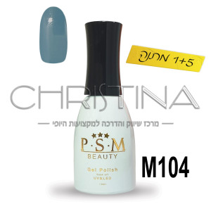 לק ג'ל P.S.M Beauty גוון - M104