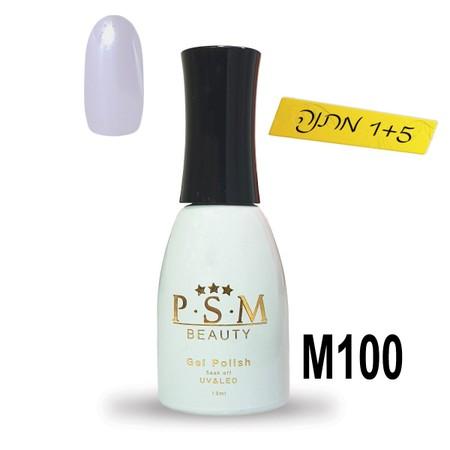 לק ג'ל P.S.M Beauty גוון - M100