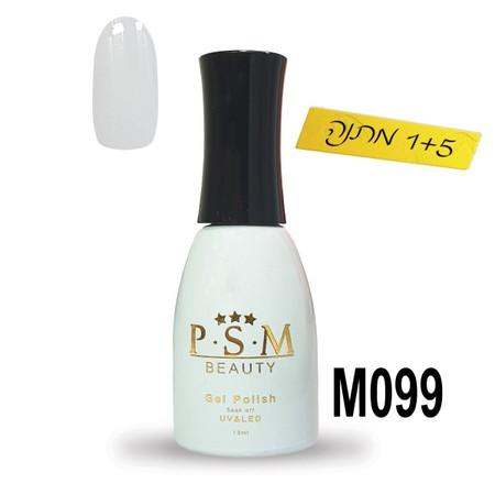 לק ג'ל P.S.M Beauty גוון - M099
