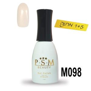לק ג'ל P.S.M Beauty גוון - M098