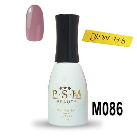 לק ג'ל P.S.M Beauty גוון - M086