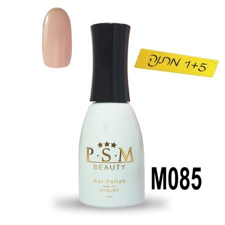 לק ג'ל P.S.M Beauty גוון - M085