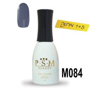 לק ג'ל P.S.M Beauty גוון - M084