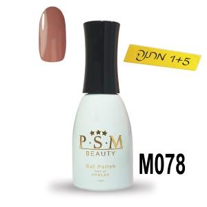 לק ג'ל P.S.M Beauty גוון - M078