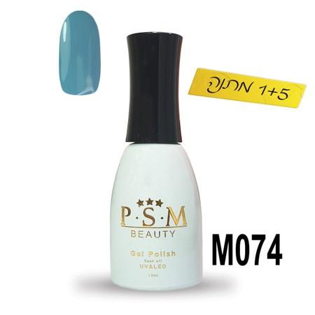 לק ג'ל P.S.M Beauty גוון - M074