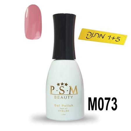 לק ג'ל P.S.M Beauty גוון - M073