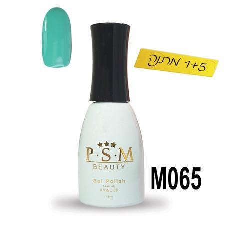 לק ג'ל P.S.M Beauty גוון - M065
