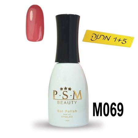 לק ג'ל P.S.M Beauty גוון - M069