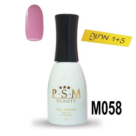 לק ג'ל P.S.M Beauty גוון - M058