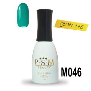 לק ג'ל P.S.M Beauty גוון - M046