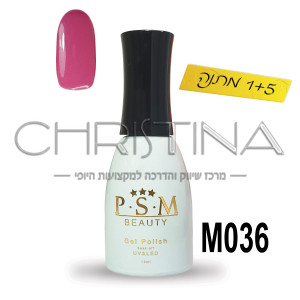 לק ג'ל P.S.M Beauty גוון - M036